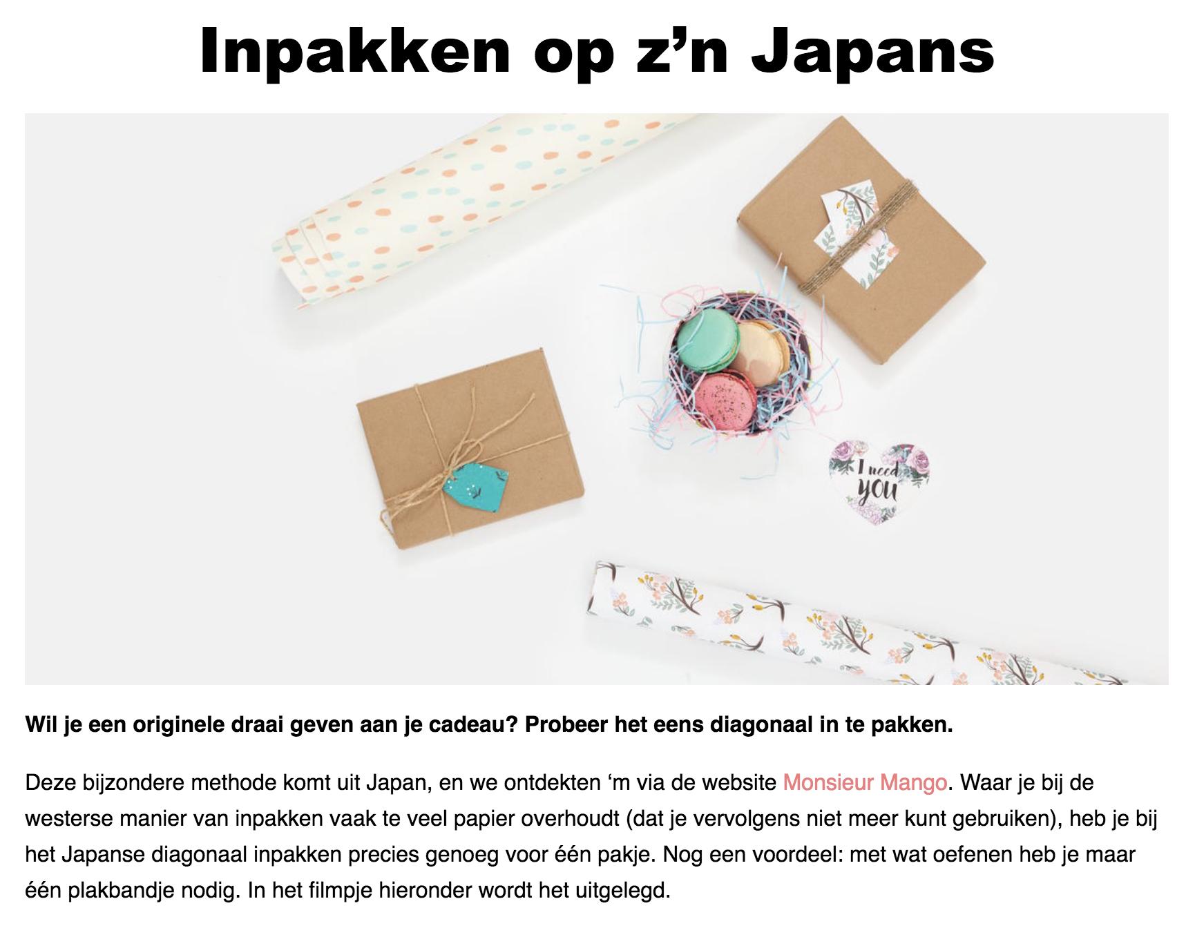 Mijn Japans inpakken artikel op Flow Magazine